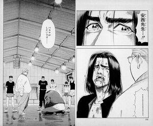 f:id:kogahideyuki:20190223092249j:plain
