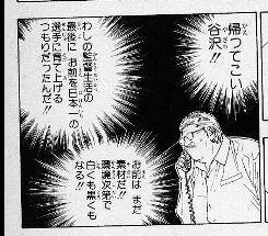 f:id:kogahideyuki:20190223093135j:plain