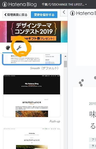 f:id:kogahideyuki:20190224105334j:plain