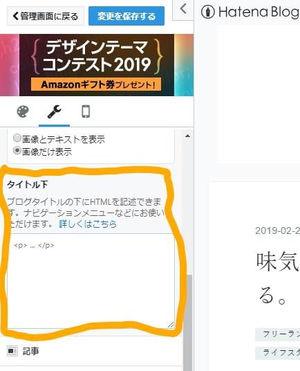 f:id:kogahideyuki:20190224105528j:plain