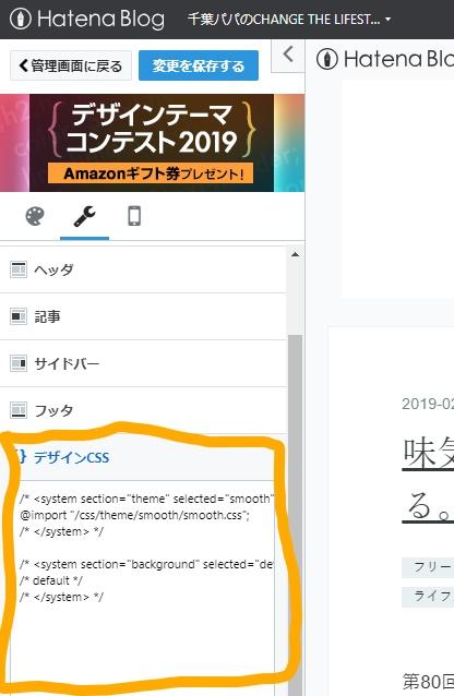 f:id:kogahideyuki:20190224105746j:plain