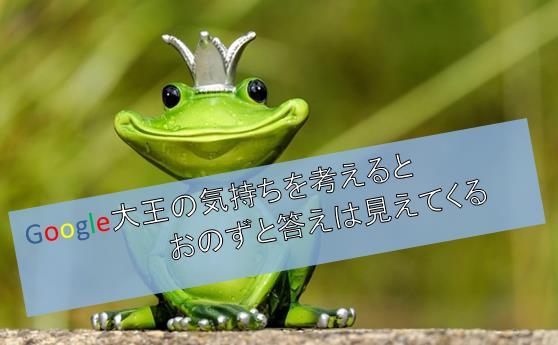 f:id:kogahideyuki:20190226153633j:plain