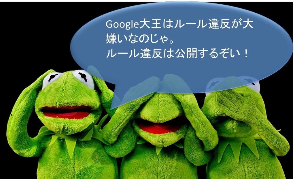 f:id:kogahideyuki:20190226154941j:plain