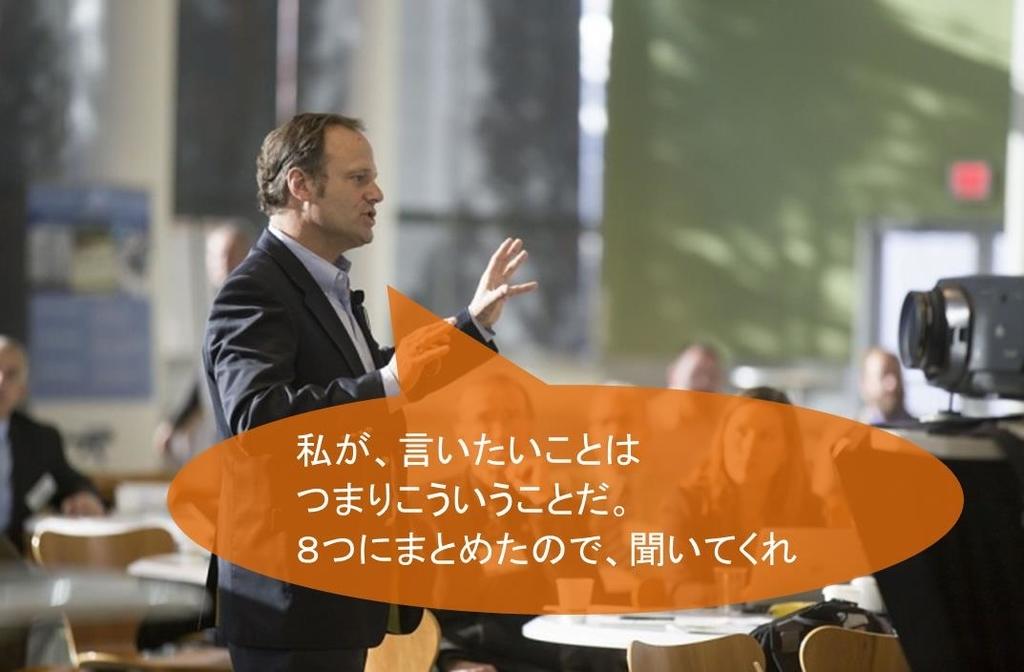 f:id:kogahideyuki:20190227122519j:plain