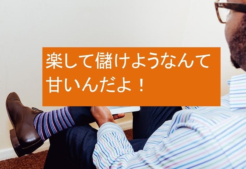 f:id:kogahideyuki:20190227122956j:plain