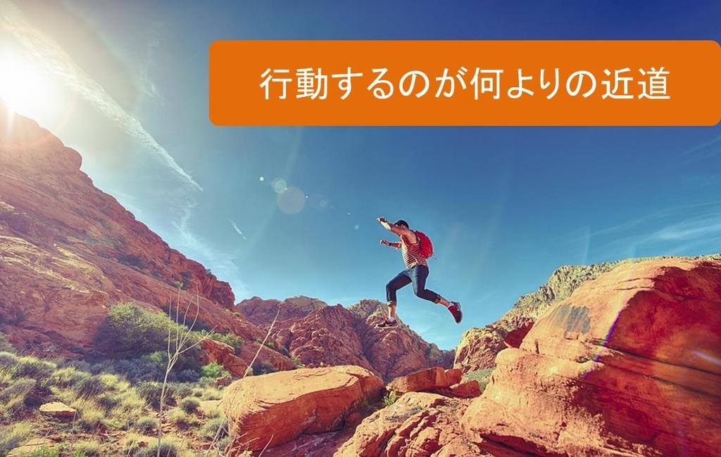 f:id:kogahideyuki:20190227123348j:plain
