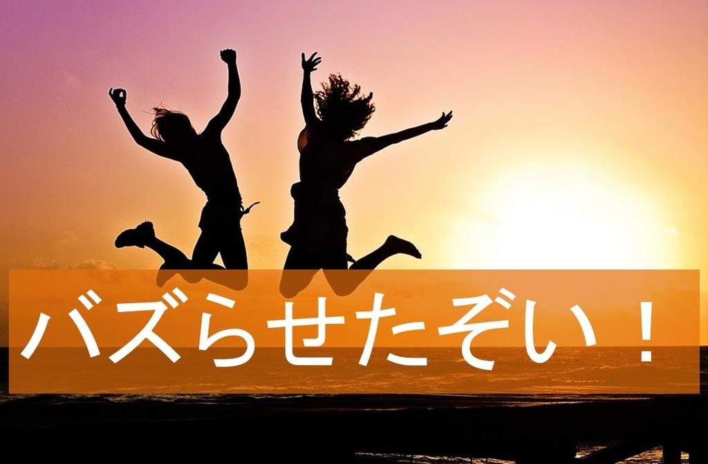 f:id:kogahideyuki:20190227181027j:plain