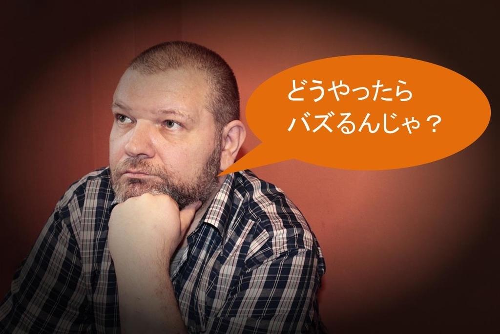 f:id:kogahideyuki:20190227181638j:plain