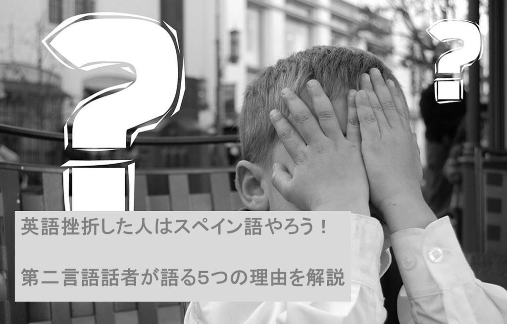 f:id:kogahideyuki:20190228103742j:plain