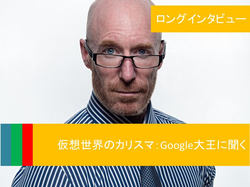 f:id:kogahideyuki:20190302113035j:plain