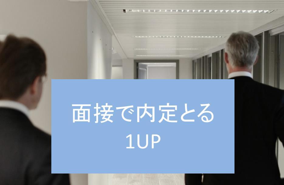 f:id:kogahideyuki:20190304114706j:plain