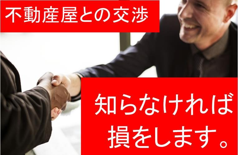 f:id:kogahideyuki:20190304163736j:plain
