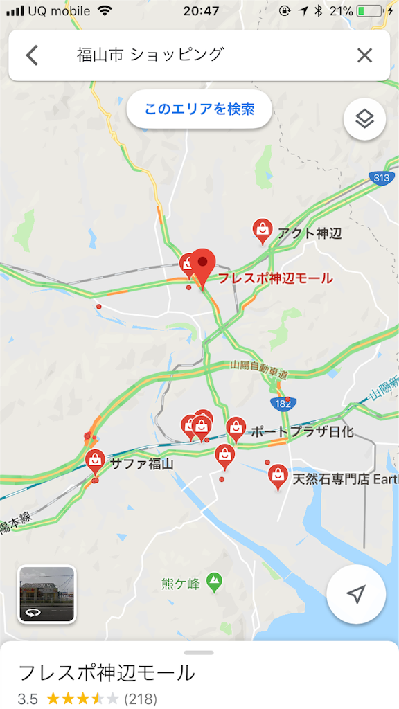 f:id:kogahideyuki:20190305204743p:image