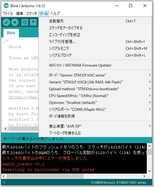 f:id:kogakudanshi:20210723004938p:plain