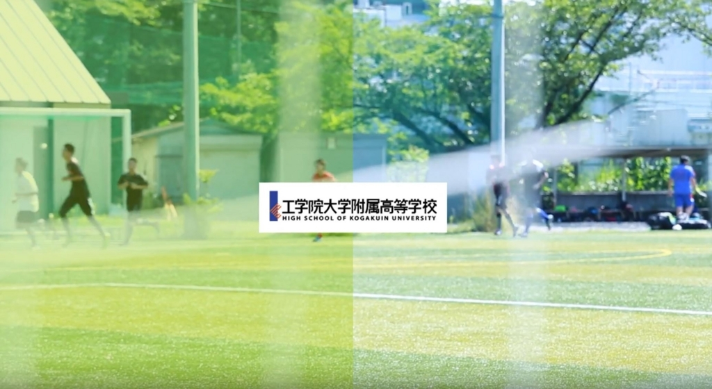f:id:kogakuin-jsh:20170912185047j:plain