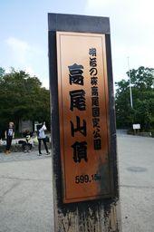 f:id:kogakuin-jsh:20170927094350j:plain
