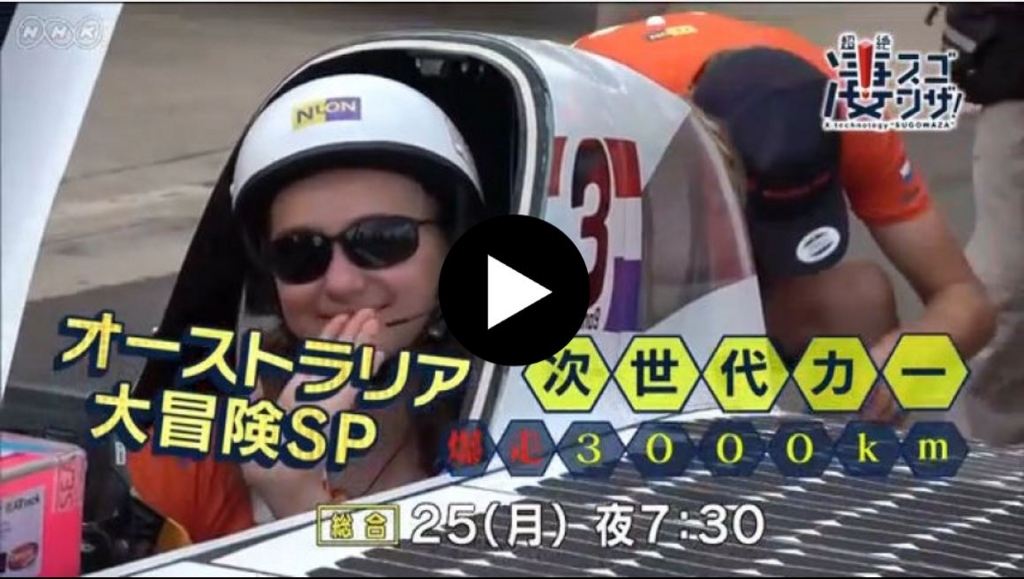 f:id:kogakuin-jsh:20171225083212j:plain