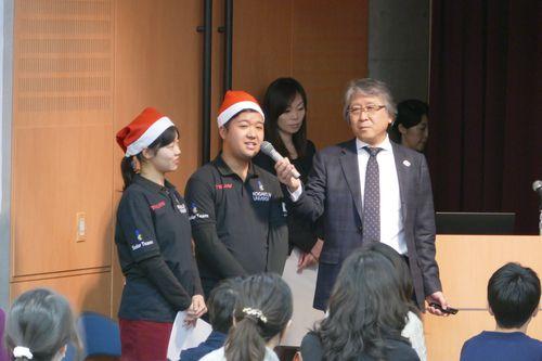 f:id:kogakuin-jsh:20171225133318j:plain