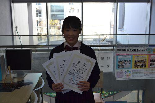 f:id:kogakuin-jsh:20171227191045j:plain