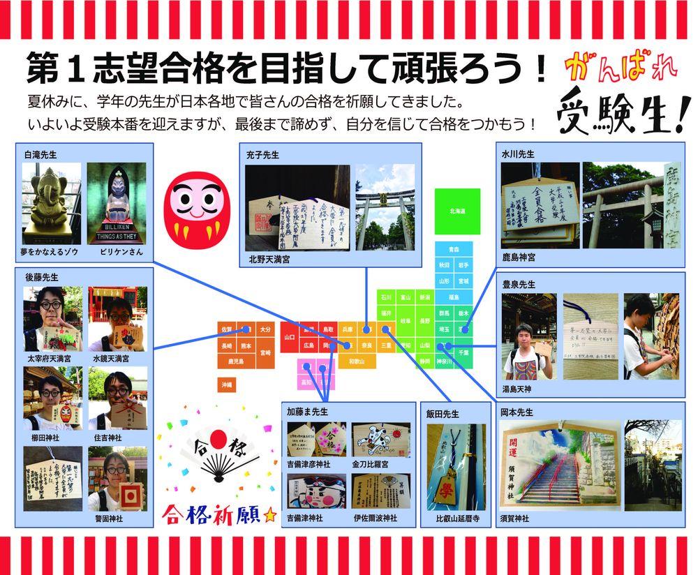 f:id:kogakuin-jsh:20180112195345j:plain