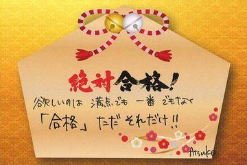 f:id:kogakuin-jsh:20180112201459j:plain