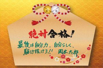f:id:kogakuin-jsh:20180112201506j:plain