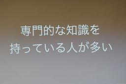 f:id:kogakuin-jsh:20180213145851j:plain