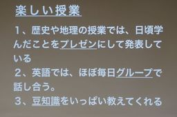 f:id:kogakuin-jsh:20180213145939j:plain