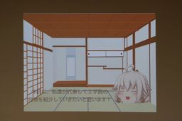 f:id:kogakuin-jsh:20180213145950j:plain