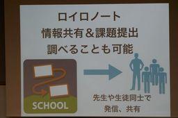 f:id:kogakuin-jsh:20180213150013j:plain