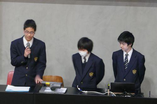 f:id:kogakuin-jsh:20180213150029j:plain