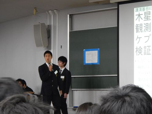 f:id:kogakuin-jsh:20180318214056j:plain