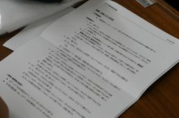 f:id:kogakuin-jsh:20180627214500j:plain