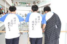 f:id:kogakuin-jsh:20180922183620j:plain