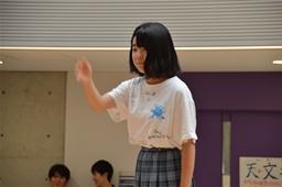 f:id:kogakuin-jsh:20180923185725j:plain