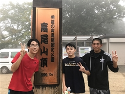 f:id:kogakuin-jsh:20181009200030j:plain