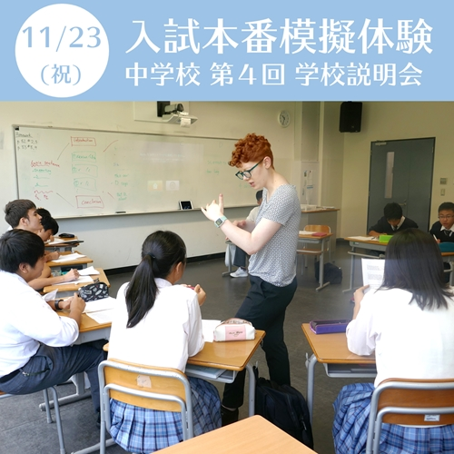 f:id:kogakuin-jsh:20181104112138j:plain
