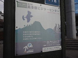 f:id:kogakuin-jsh:20181119172835p:plain