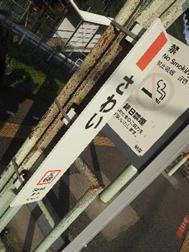 f:id:kogakuin-jsh:20181119173311p:plain
