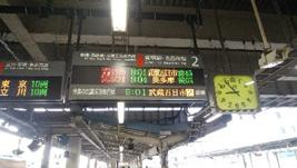 f:id:kogakuin-jsh:20181120095137p:plain