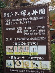 f:id:kogakuin-jsh:20181120095427p:plain