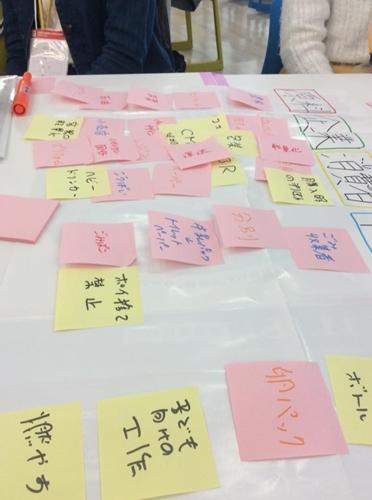 f:id:kogakuin-jsh:20181120221237j:plain