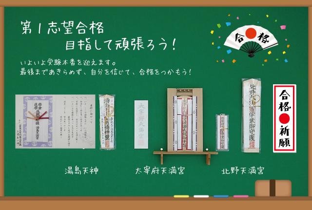 f:id:kogakuin-jsh:20181224235022j:plain