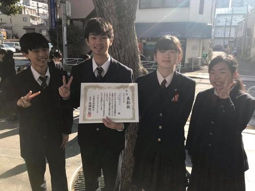 f:id:kogakuin-jsh:20181230110653j:plain