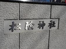 f:id:kogakuin-jsh:20190122092146p:plain