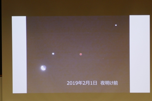 f:id:kogakuin-jsh:20190211170100j:plain