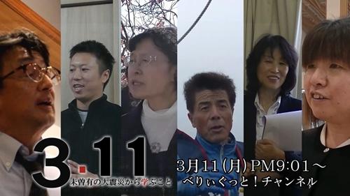 f:id:kogakuin-jsh:20190310232737j:plain