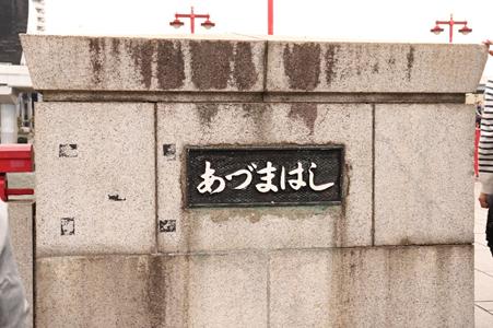 f:id:kogakuin-jsh:20190324154149p:plain