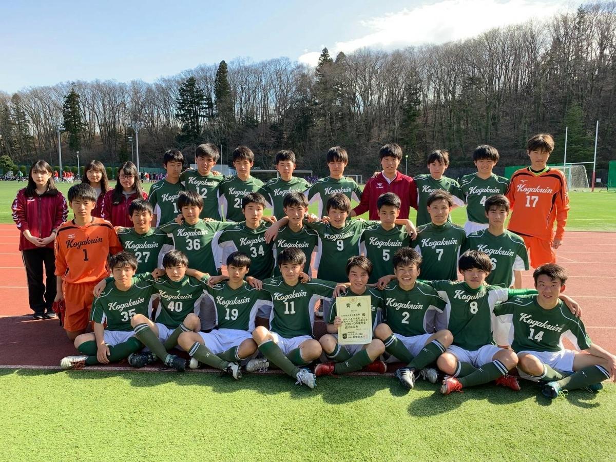 【高校サッカー部】八王子大会で3位