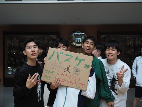 f:id:kogakuin-jsh:20190414114947j:plain